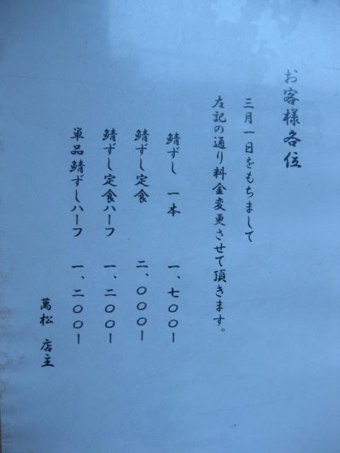 IMG_1103.jpg