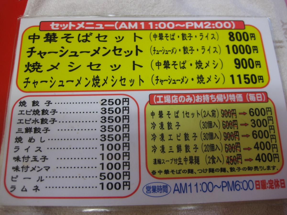 IMG_1908_convert_20090321210958.jpg