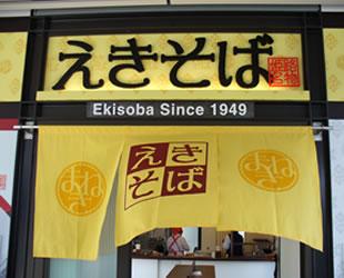 logo-2006-2.jpg