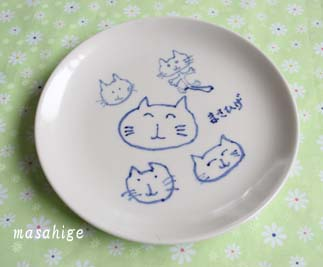 5にゃん皿
