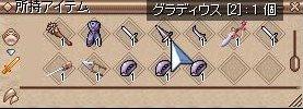 …orz 砂漠の風、カモン!>、<;;