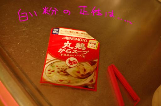 2010_1029_05.jpg