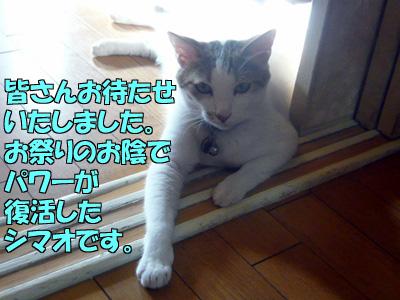 100905-01.jpg