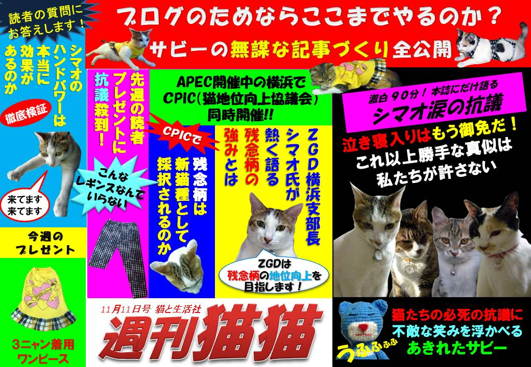 NekoNeko_vol3.jpg