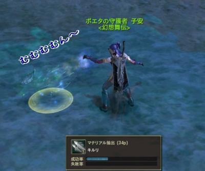 Aion0034.jpg