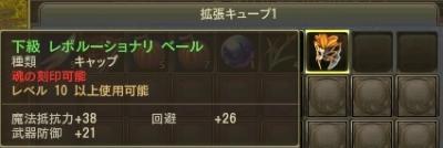 Aion0044.jpg