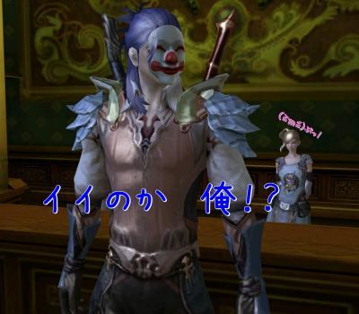 Aion0066.jpg
