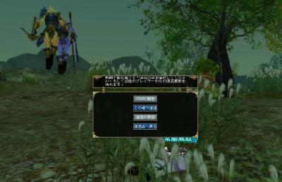 GFCScreen_1278212354.jpg