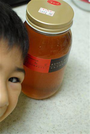 りんごの蜂蜜