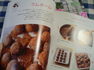 カノウユミコさんの新刊