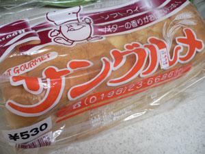 2斤の食パン