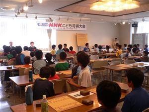 NHK八戸支局こども将棋大会