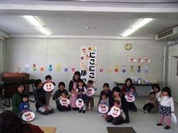 20110218_5.jpg