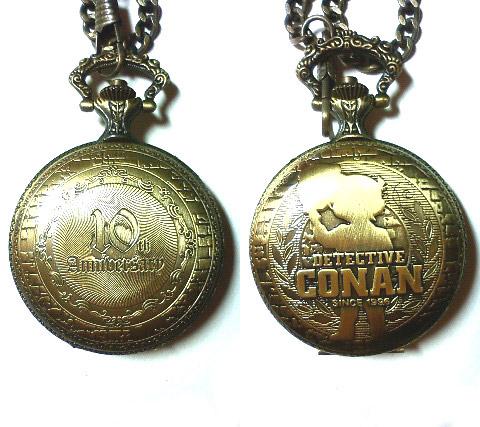 名探偵コナン10th Anniversary懐中時計