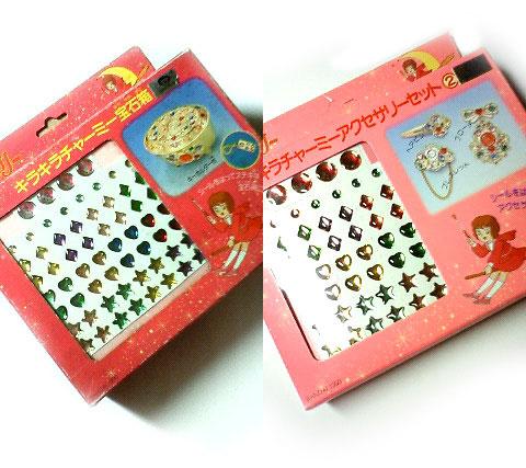 キラキラチャーミー宝石箱&アクセサリーセット2
