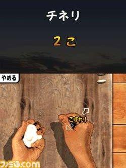 yoiko02.jpg