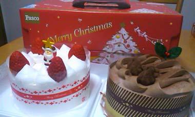 懸賞当選クリスマスケーキ