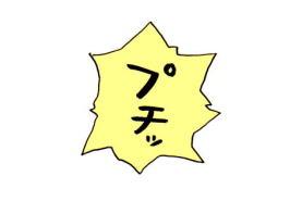 ニキビ3のコピー1