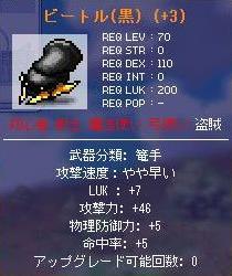 050526A.jpg
