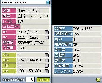 050526I.jpg