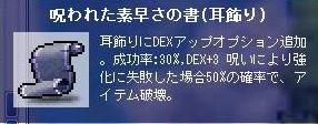 050527D.jpg
