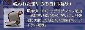 050531E.jpg