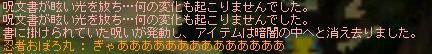 050531J.jpg