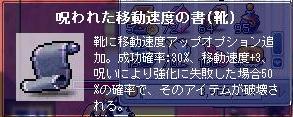 050721D.jpg