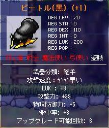 050915A.jpg