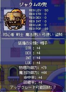 050925D.jpg