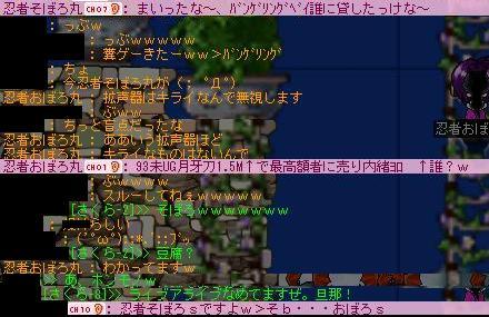 051018A.jpg