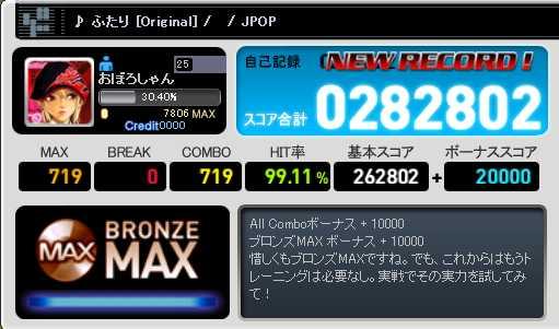 051115F.jpg