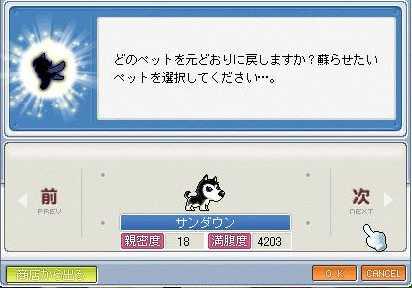 051128A.jpg