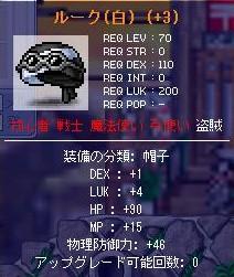 051205A.jpg