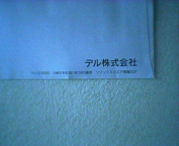 051205B.jpg