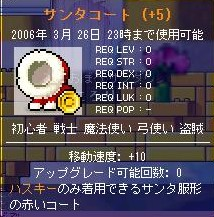 051229A.jpg
