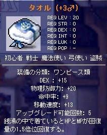 060209B.jpg