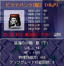060215A.jpg