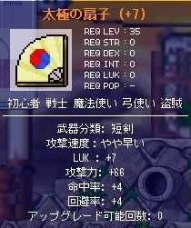 060225C.jpg