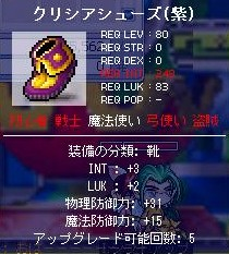 060326G.jpg