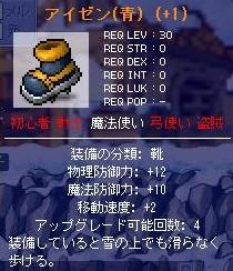 060617-F.jpg