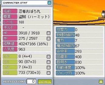 060831B.jpg