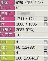 060927.jpg