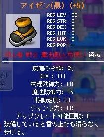 070501B.jpg