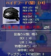 070501E.jpg