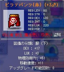 070501G.jpg