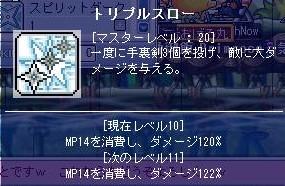 070606C.jpg