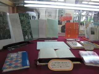 2008年企画展示4