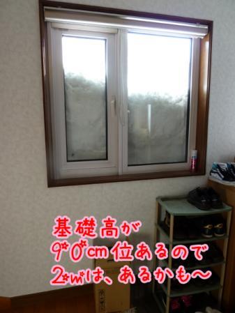 11_20110114142012.jpg
