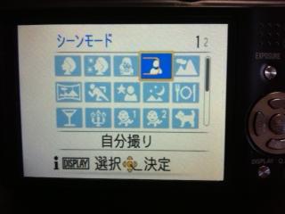 4_20110209091038.jpg